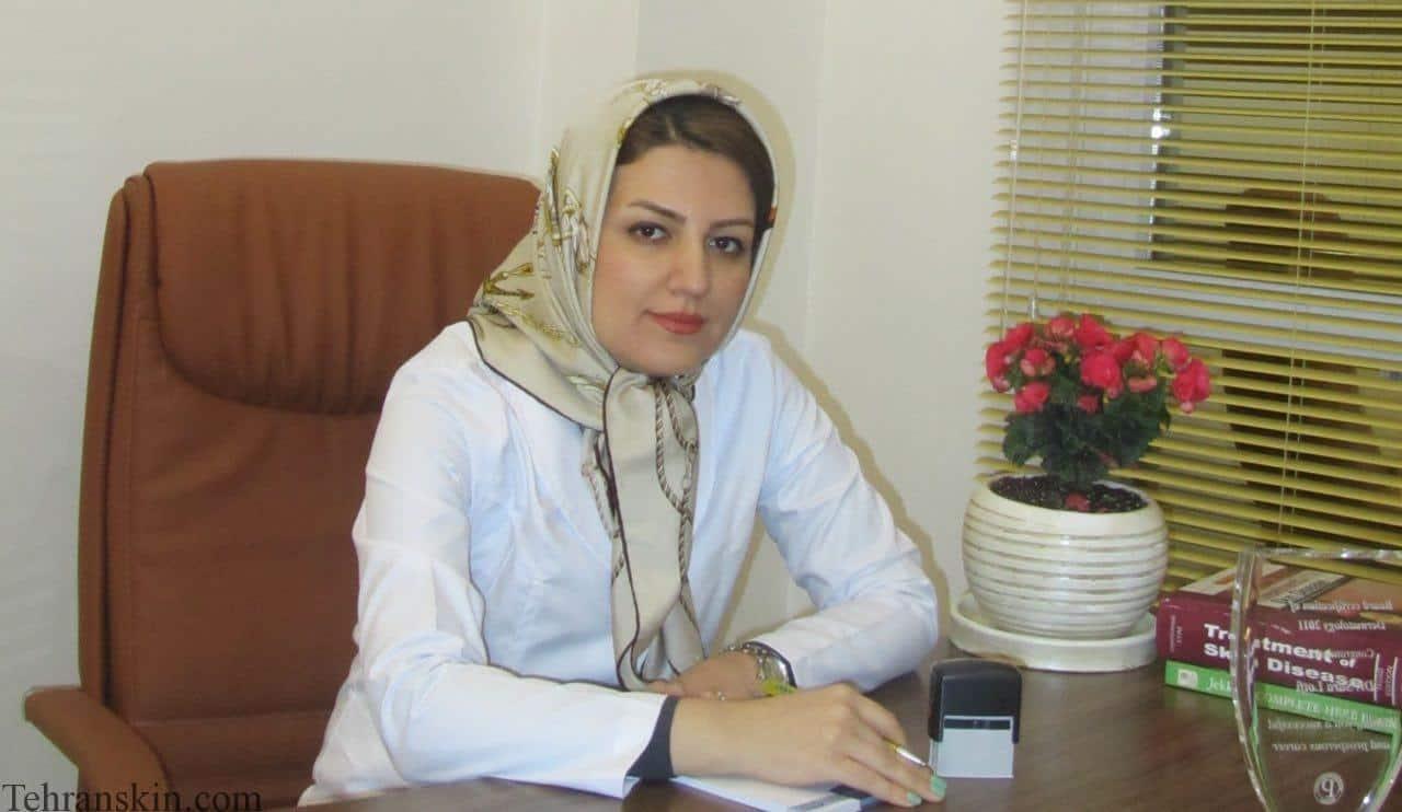 متخصص پوست و مو عالی در تهران