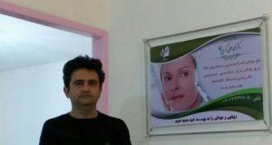 معرفی بهترین مرکز لیزر موی زاید در شهر کرمان