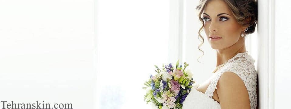 Image result for لیزر مو های زائد برای عروس خانم