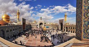 mashhad tour 4 300x160 - لیزر موهای زائد در مشهد