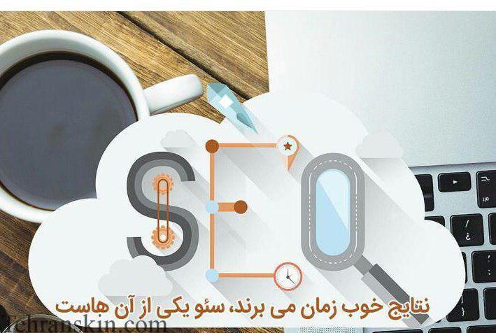 تبلیغات پزشکان, تبلیغات برای پزشکان،کلینیک ها ، بیمارستان ها،محصولات پزشکی و زیبایی