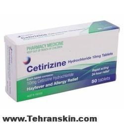 ستیریزین بهترین دارو برای واکنش های آلرژیک