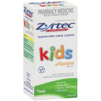 ستیریزین برای درمان آلرژی در کودکان