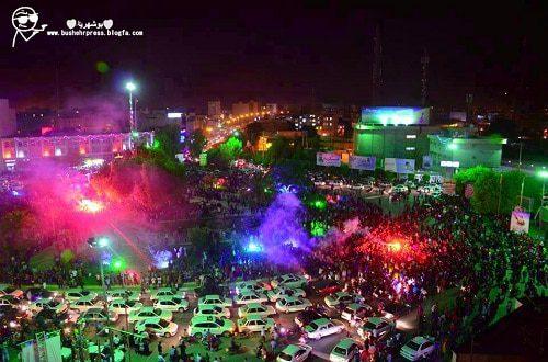 بهترین مرکز لیزر موهای زائد بوشهر در میدان امام خمینی