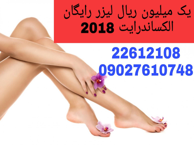 PicsArt 01 21 09.26.51 - آنافیلاکسی از تشخیص تا درمان