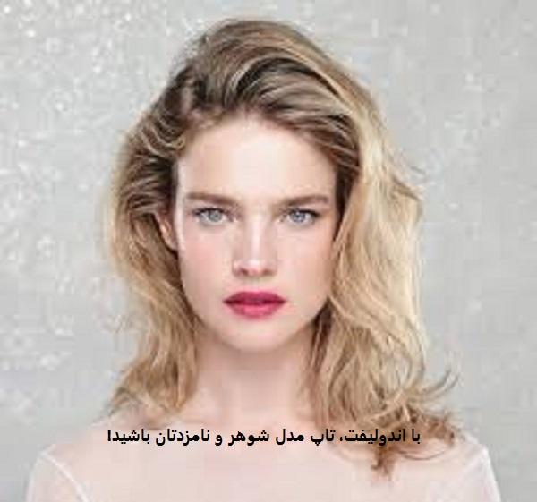 top models with face endolift - از صفر تا صد اندولیفت صورت: بهترین متخصص اندولیفت تهران+فیلم، عکس